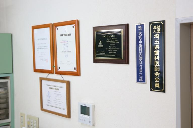 当院のインプラント治療の特徴